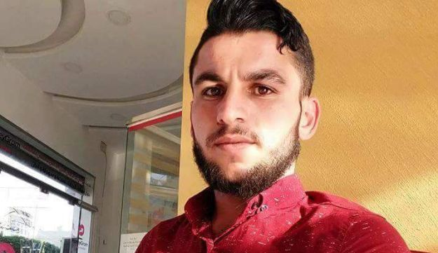 24-year-old Mohammad al-Khamaida was killed during protests at the Gaza border on Friday, June 29, 2018