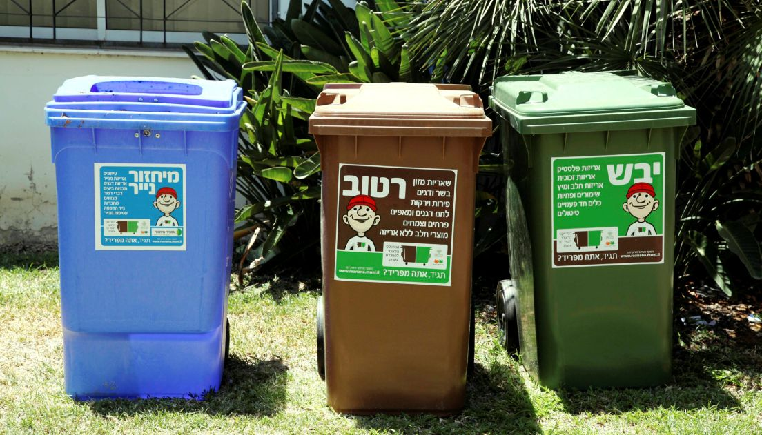 Photo Shows 95 Gallon Recycling Carts Southwest Post