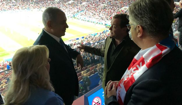 Prime Minister Netanyahu with Russian PM Dmitry Medvedev and Croatian PM Andrej Plenković at the World Cup in Russia, 2018.