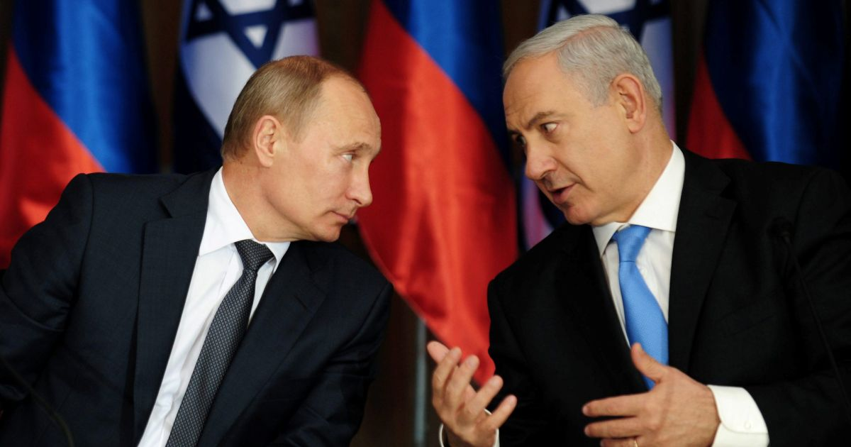 Image result for netanyahu and putin