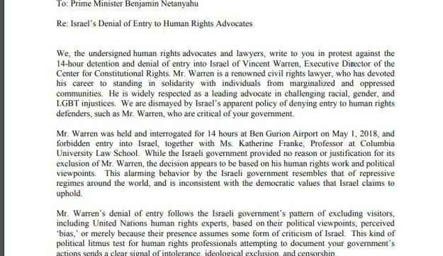 Letter signed by over 100 professionals in protest of detention at Israel's entry.