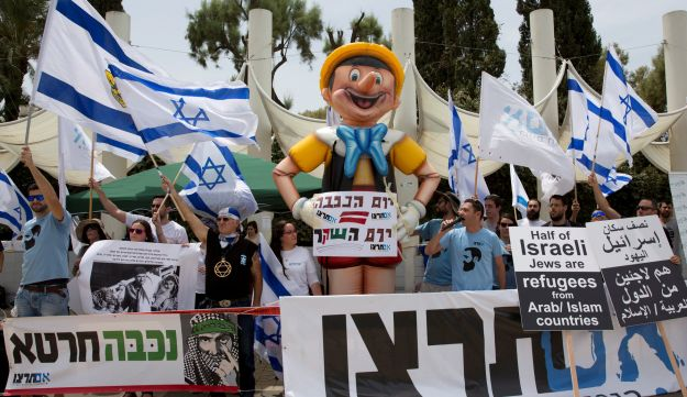 A demonstration held by Im Tirtzu on Nakba Day in 2016.
