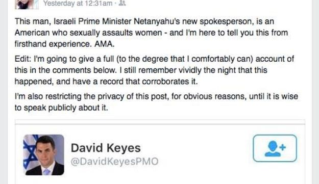 Julia Salazar's original Facebook post in which she accused Netanyahu's spokesperson of sexually assaulting her.