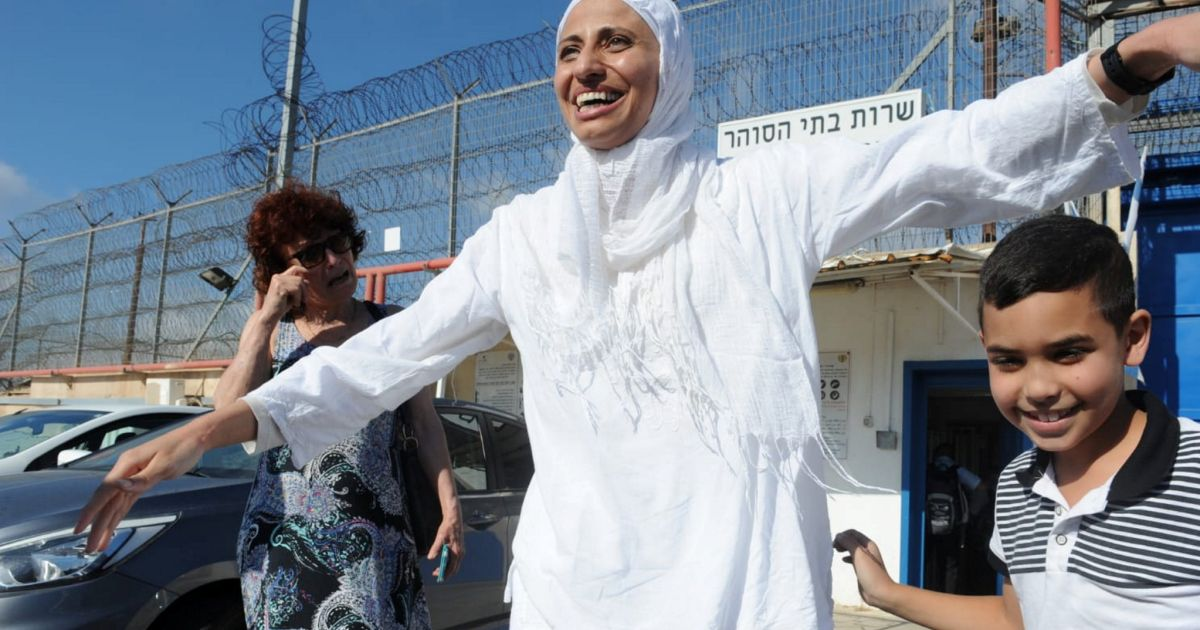 Israeli Arab poet Dareen Tatour, convicted of incitement, released from prison - Israel News - Haaretz.com