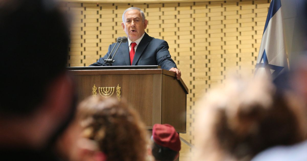 Netanyahu: If war is imposed on Israel, we'll act with full force