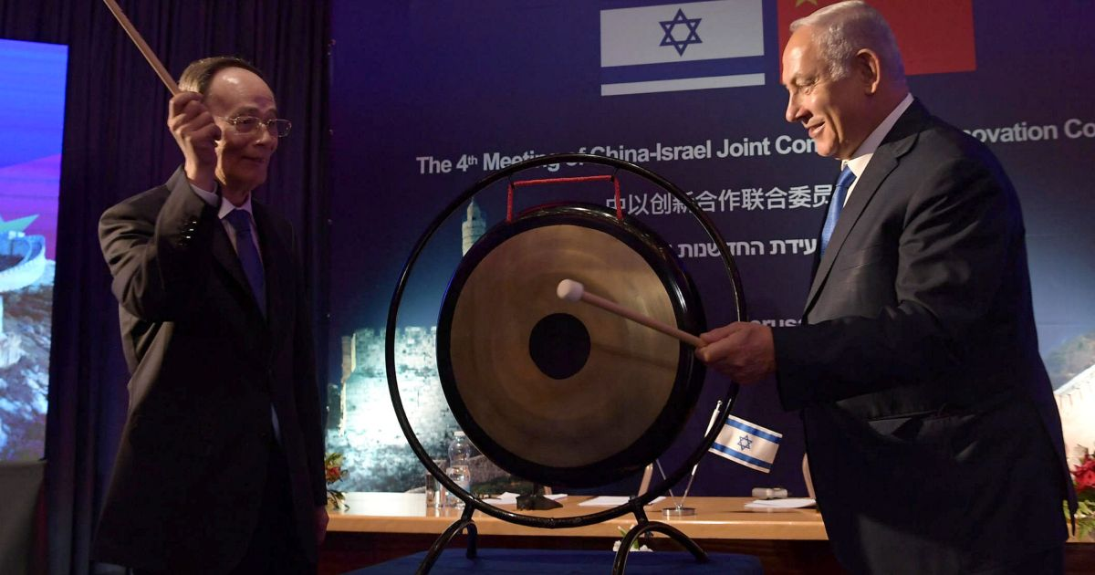 In Israel-China ties, security takes a backseat to high-tech and economics
