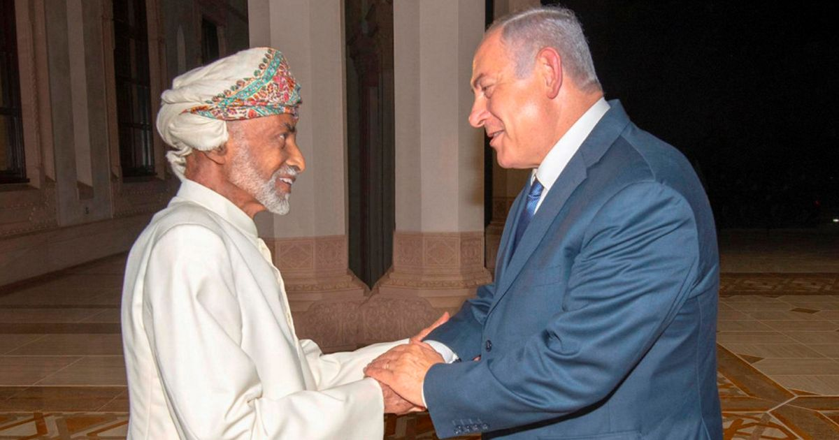Image result for netanyahu visits oman