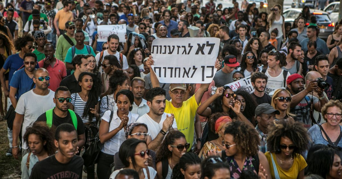 Israel to Purge Young Ethiopian Jews' Criminal Records