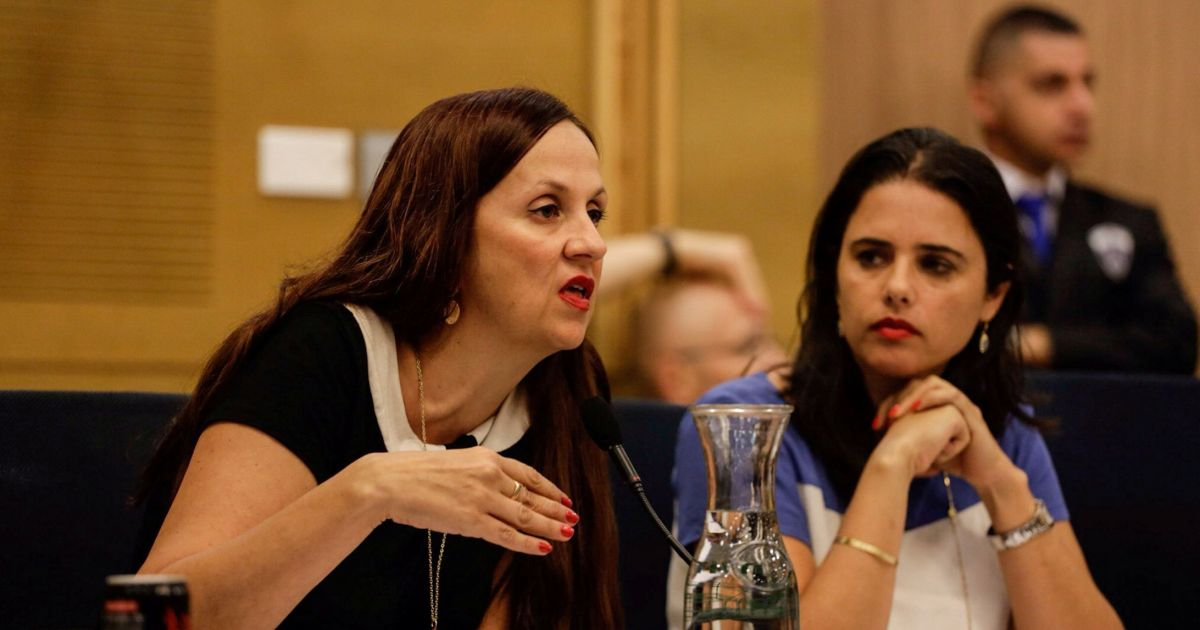 Israeli Justice Minister Muzzles Official in Clash Over 'Cultural-loyalty Bill'