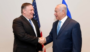 Prime Minister Benjamin Netanyahu and U.S. Secretary of State Mike Pompeo at the UN Headquarters in New York, September 26, 2018.
