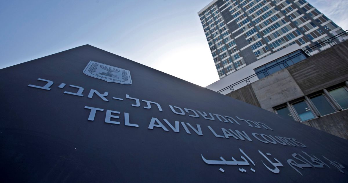 Tel Aviv Judges Briefed by Shin Bet on How to Implement Counter-terrorism Law