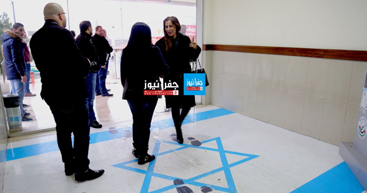 94f435da759 Jordan's Trade Unions to Place Israeli Flag in Building Entrances for All  to Step On