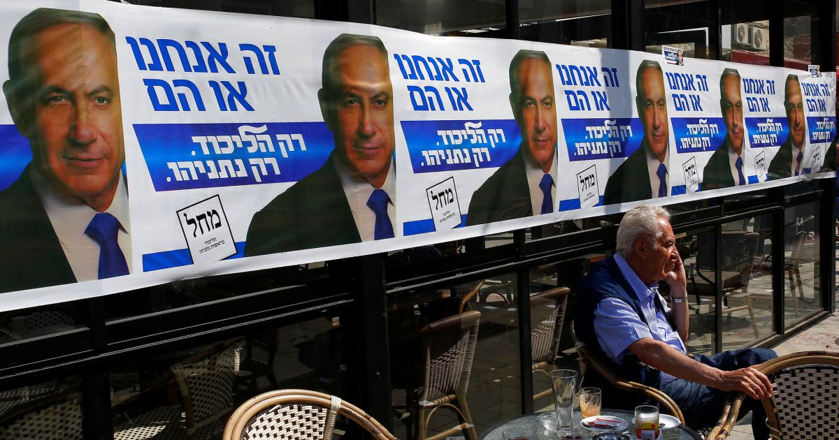 Likud: Online Propaganda Transparency 'Contradicts Foundations of Our Democracy'