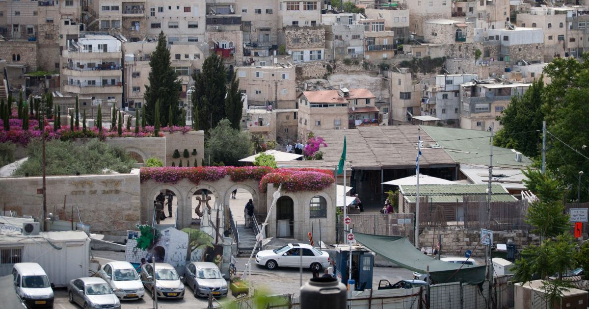 Israel Ordered to Explain Why Jerusalem Park in Palestinian Neighborhood Closed Off to Public