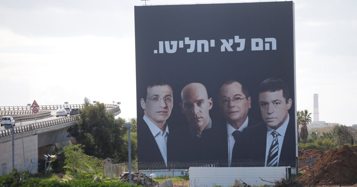Analysis Netanyahu's Attack on Mainstream Media in Controversial Poster Demonstrates Its Power