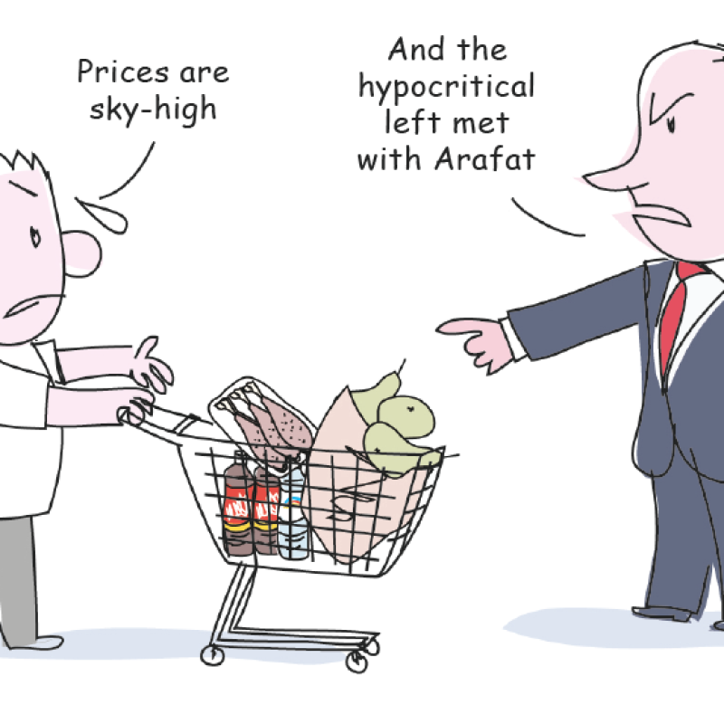 Haaretz Cartoon - Haaretz Cartoon - Israel News | Haaretz com