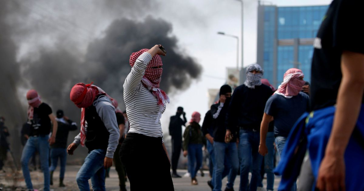 Palestinians Call for 'Day of Rage' After Israel Kills Three Suspects
