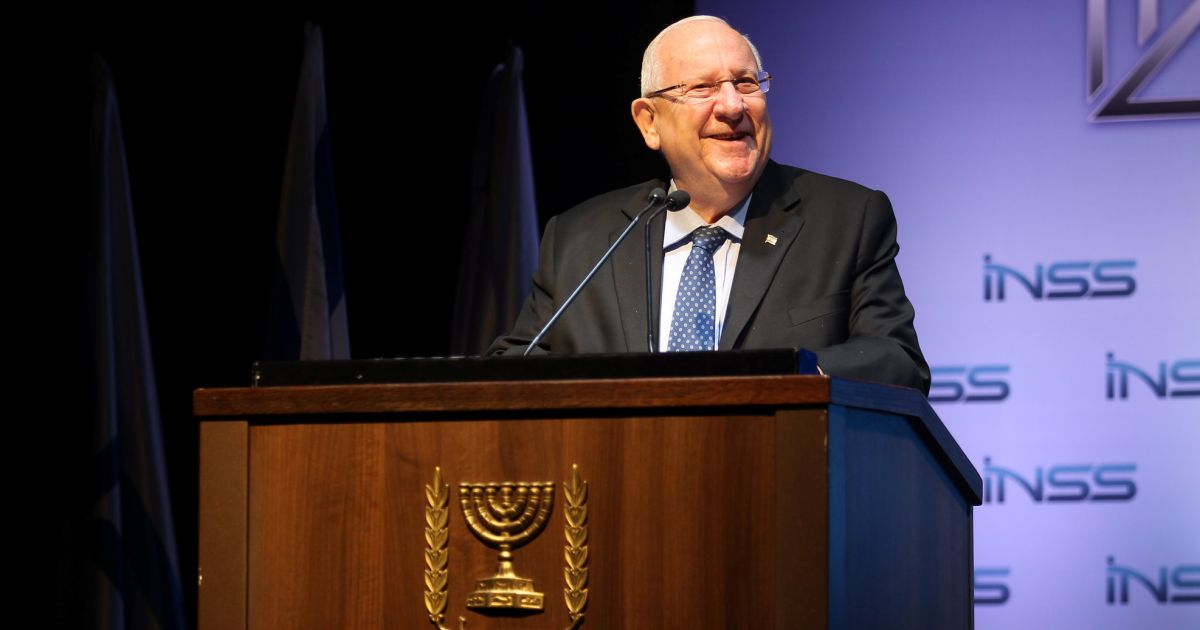 Israeli President to Meet Party Chiefs on Monday for Coalition Consultations