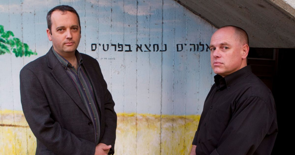 Reform and Conservative Movements in Israel Petition High Court for Equal Funding