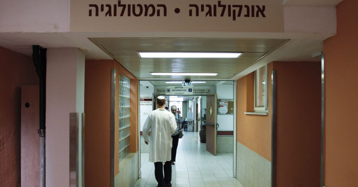 For Israeli Cancer Patients, Bureaucracy Prolongs Diagnosis and Treatment