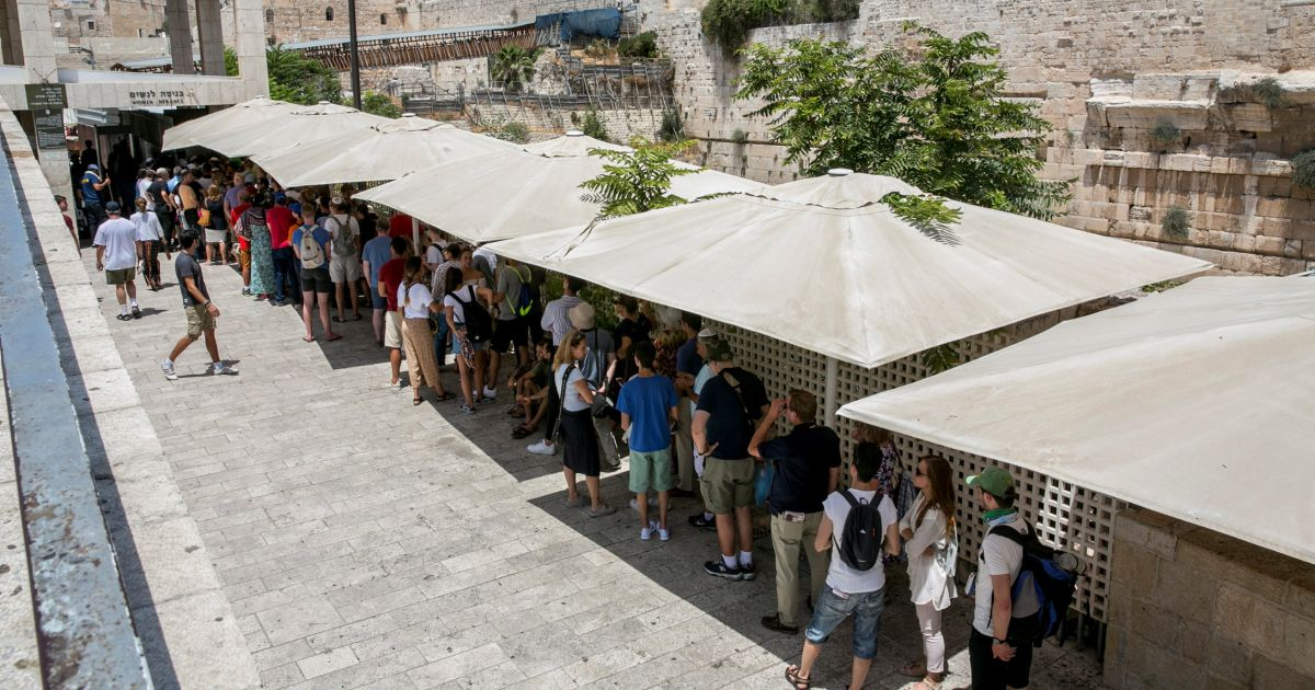 Israel to Close Temple Mount for Jews on Jerusalem Day for First Time in 30 Years