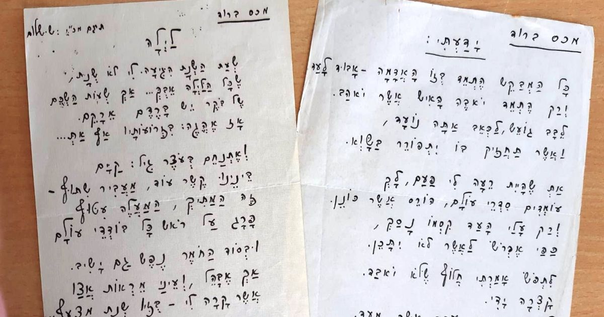 Franz Kafka, Max Brod Manuscripts Taken Illegally a Decade Ago Returned to Israel