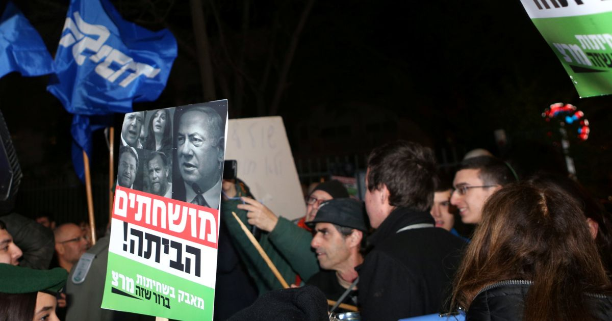 Israel's Opposition to Hold First Joint Rally Saturday, but Arab Parties Aren't Invited
