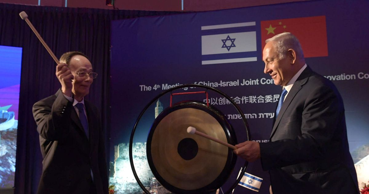 Analysis With Its National Security at Stake, Israel Takes Sides in U.S.-China Trade War