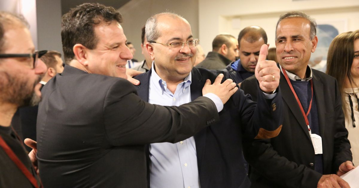 Spelling Trouble for Israel's Arab Parties, Announcement of Joint Run Canceled