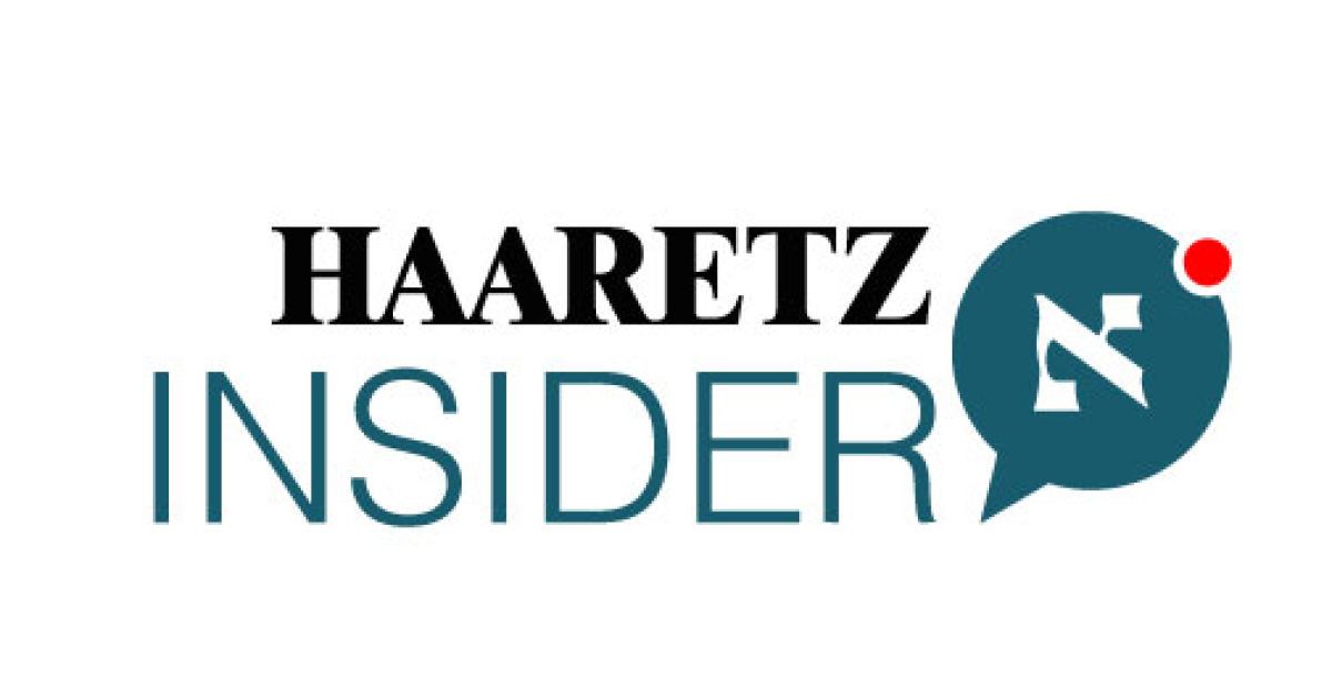 Haaretz Insider: An exclusive event for subscribers