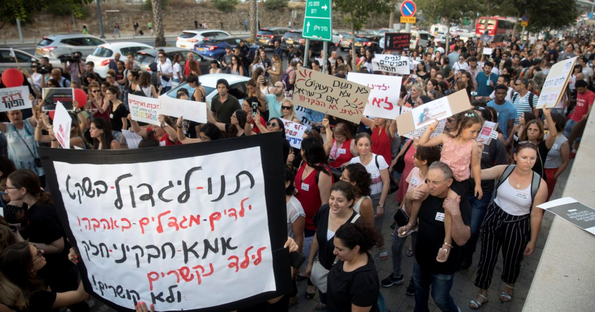 Despite Law, No Time to Require Criminal Checks for Israel's Day Care Employees
