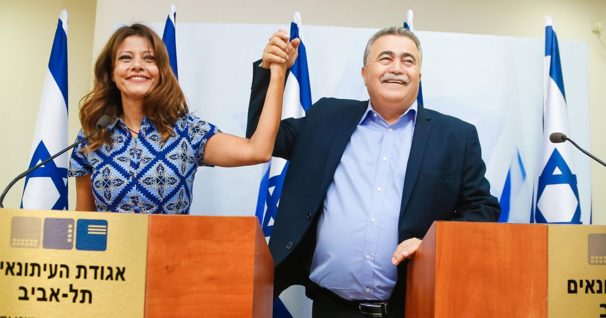 Analysis On Eve of Existential Election, Israel's Center-left Is on the Verge of Implosion