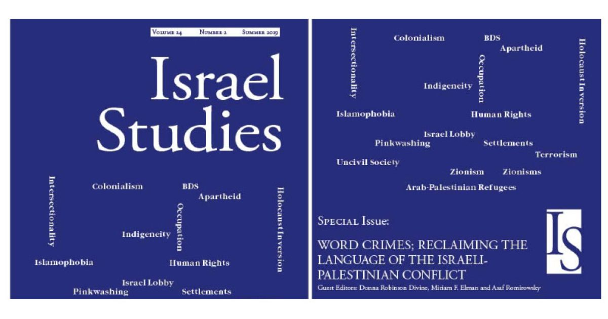 After the apology: The truth about our special Israel Studies issue