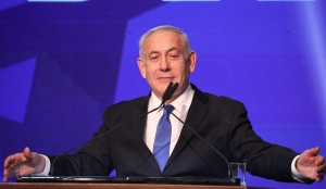 Netanyahu speaks to supporters on election night, September 17, 2019.