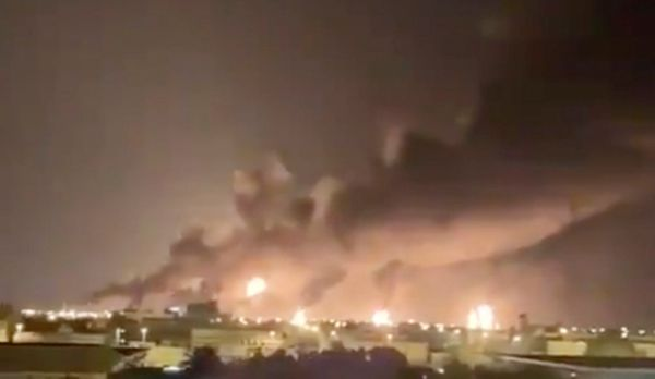 Smoke over Aramco oil processing facility after the Iranian attack