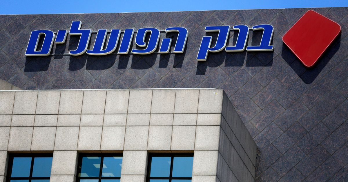 Controversy Erupts Over Stanley Fischer's Candidacy for Israel's Bank Hapoalim Board