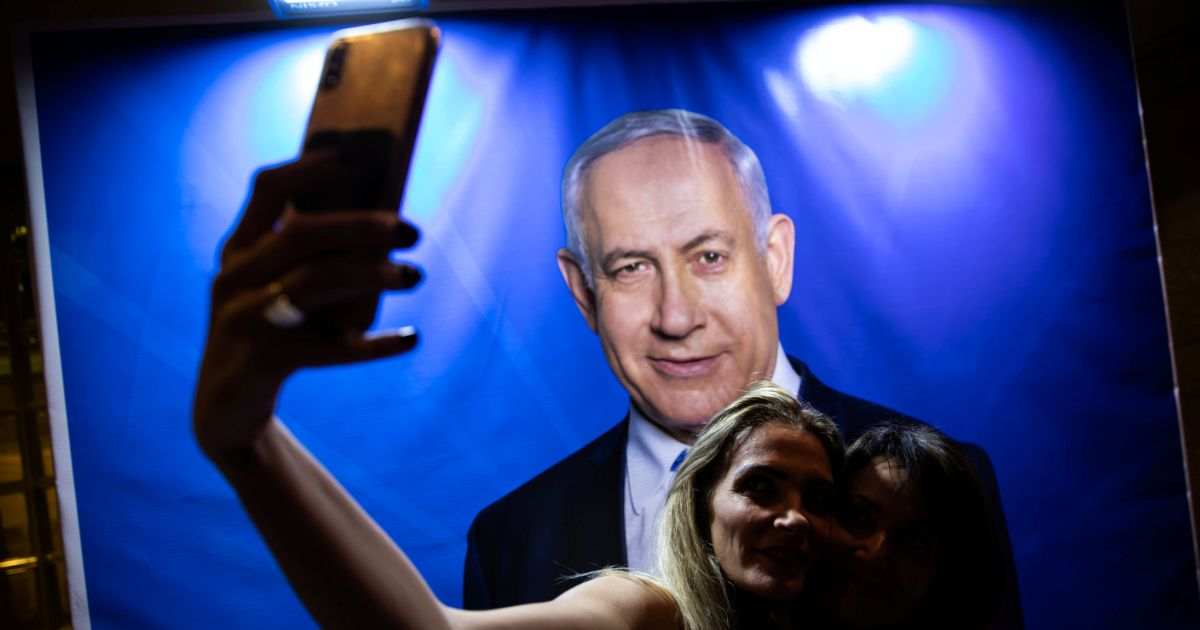 App Used by Netanyahu's Likud Leaks Israel's Entire Voter Registry