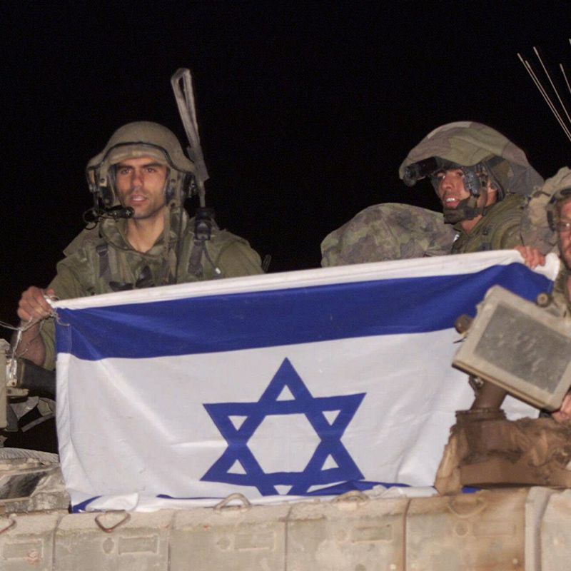 2006 Israeli reserve soldiers' protest