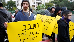 Right-wing activists demonstrating against the Shin Bet security service in 2018.