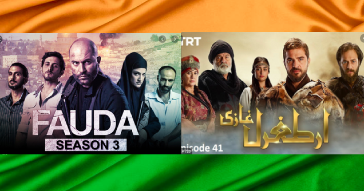 Israel's Fauda vs Turkey's Ertugrul: In India, the battle between two hit TV series is more than a culture war   Opinion