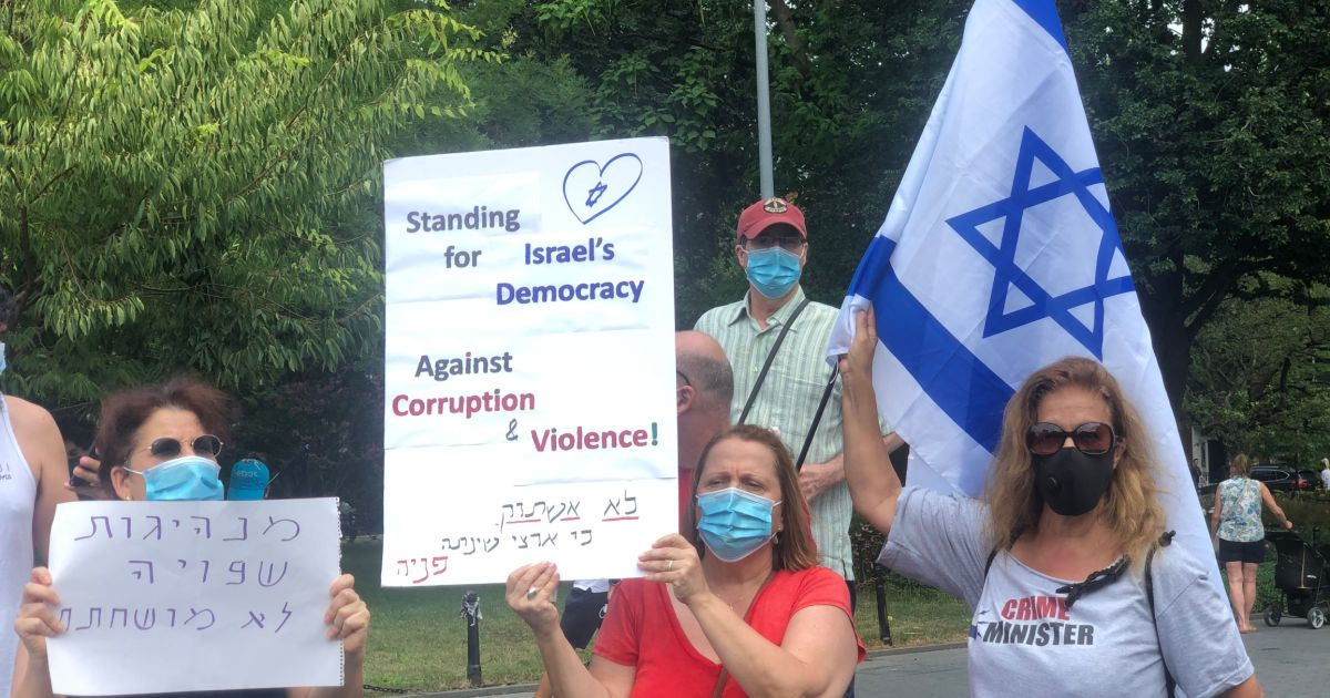 Israeli Expats Hold anti-Netanyahu Solidarity Protest in New York's Washington Square