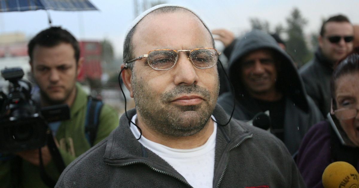 Murderer of Israeli Left-wing Activist Says anti-Netanyahu 'Germs' Should Be 'Removed From Society'