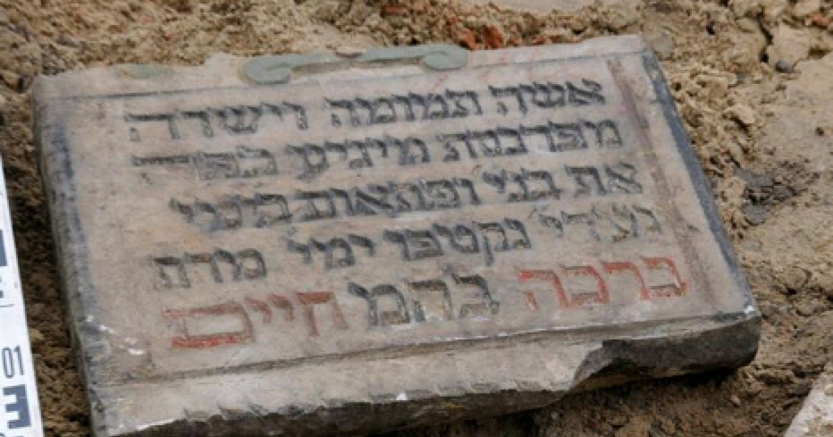 150 Jewish Gravestones Uprooted by the Nazis Found in Polish Town