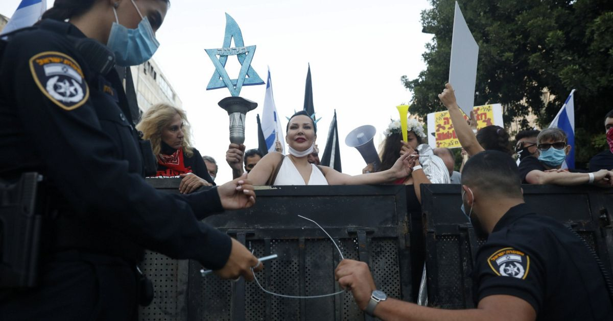 Thousands in Jerusalem for anti-Netanyahu Demo; Protesters Allegedly Attacked in South