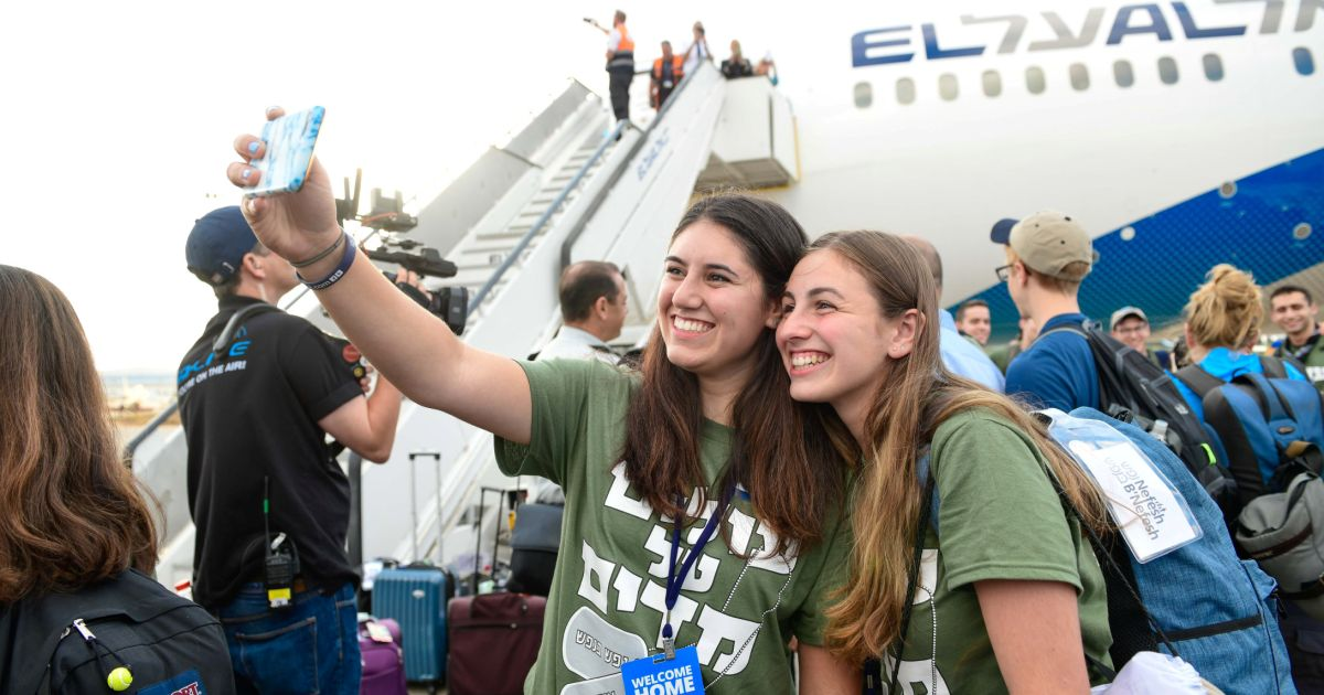 For Americans Moving to Israel, the Promise of Less Stress Over FBI Background Checks