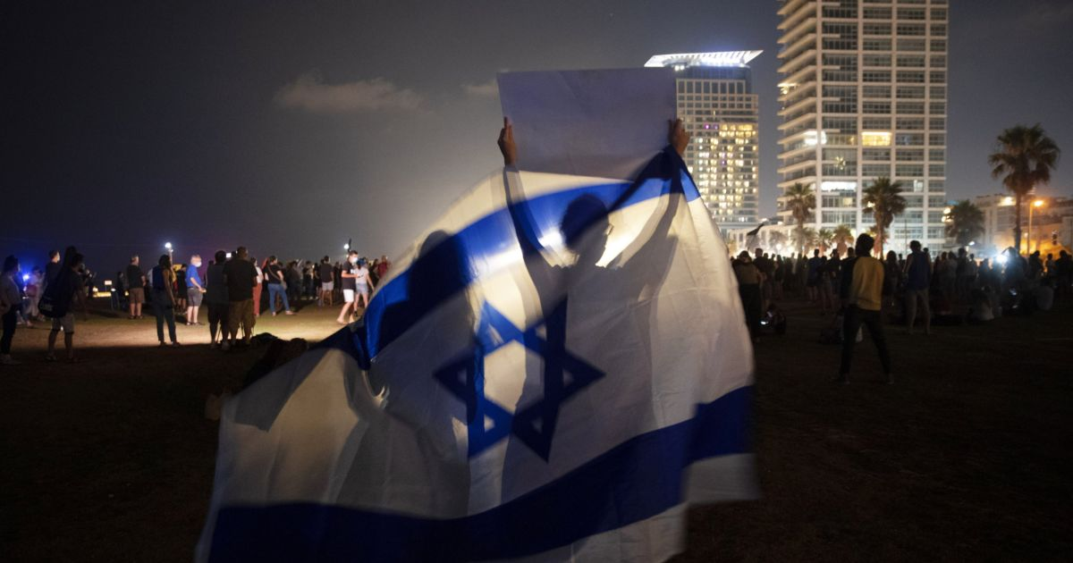 What Are You Proud of When You Think of the State of Israel?