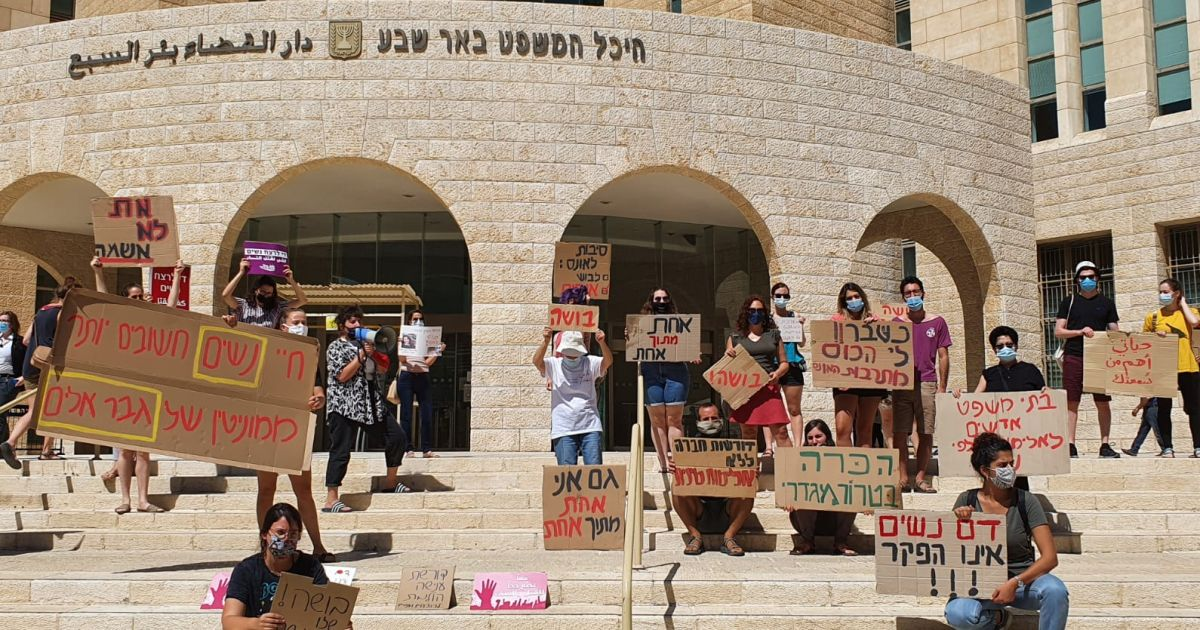 Protesters Urge Israeli Court to Lift Gag Order on Name of Suspected Wife-stabber