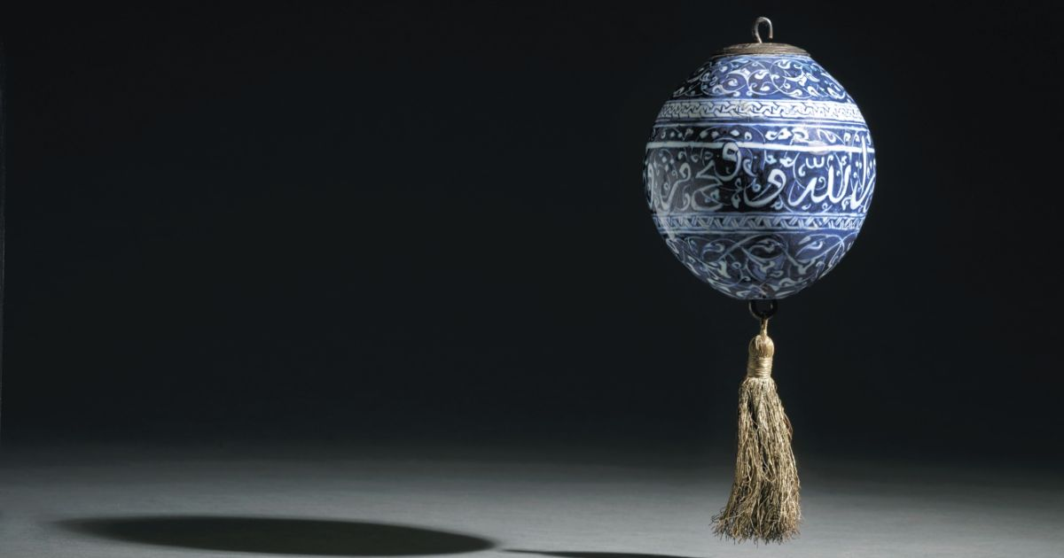 Now on Display at the Jerusalem Museum for Islamic Art: Selloff