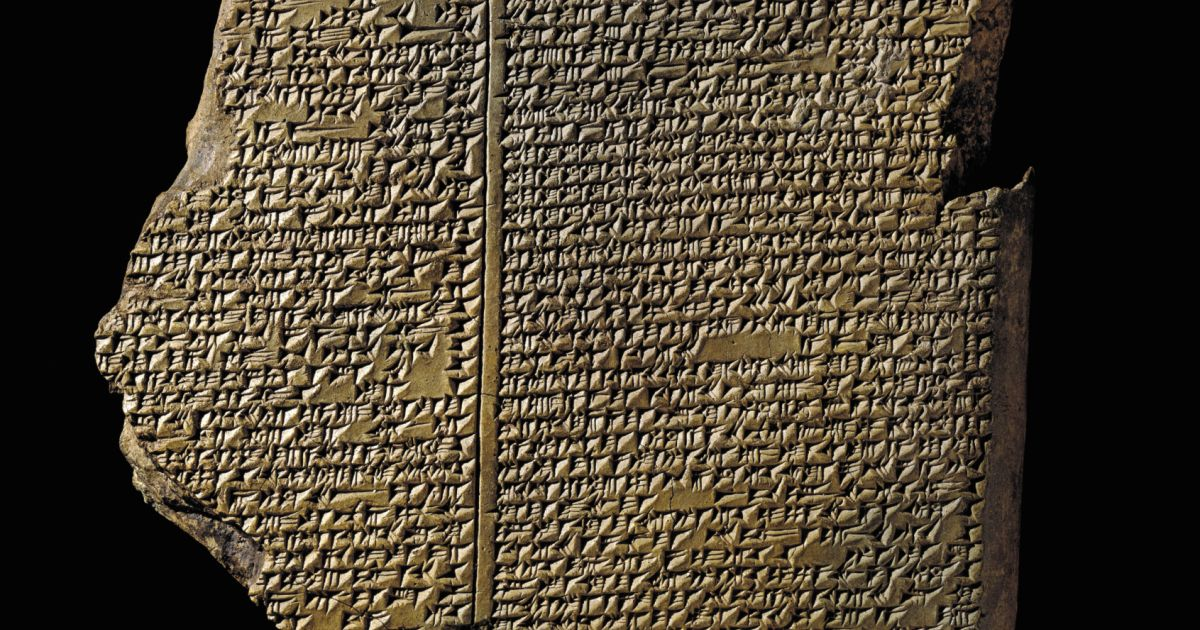 Israeli Scientists Use AI to Reconstruct Broken Babylonian Tablets