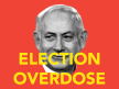 The not-so-mysterious death of the Israeli left, six weeks to the election. LISTEN